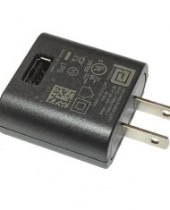 INO Wall Charger top